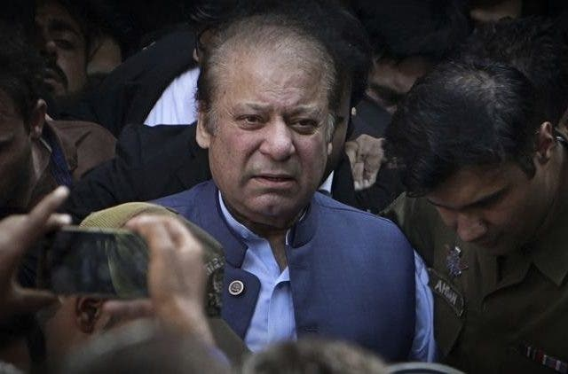 14-Day Remand Of Nawaz Sharif Global DKODING