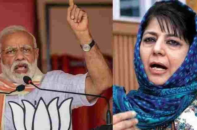 Paks-Not-Kept-Theirs-For-Eid-Mufti-Hits-Back-At-PM-On-Nuclear-Button-Comment-India-politics-DKODING