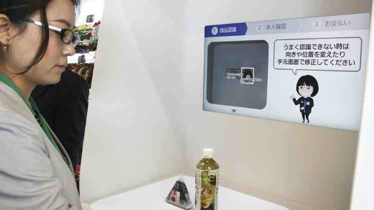 Panasonic-Introduces-Next-Gen-Convenience-Store-Tech-and-Startups-Business-DKODING