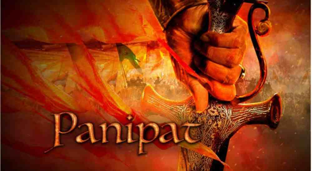 Panipat: The Great Betrayal DKODING
