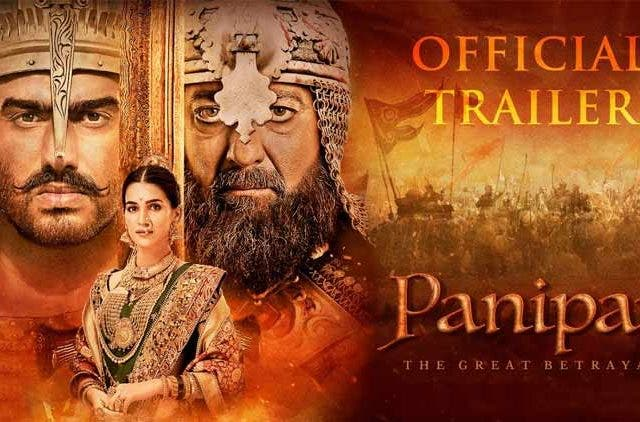 Panipat-Trailer-Bollywood-Entertainment-DKODING
