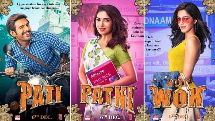 Ananya Panday reveals, how 'Pati Patni Aur Woh' remake is different from the 1978's film