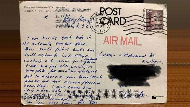 Postcard arrives 26 years later