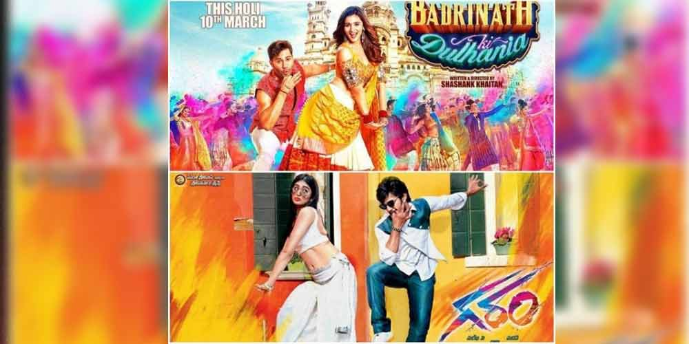 bollywood copied film posters badrinath ki dhulania