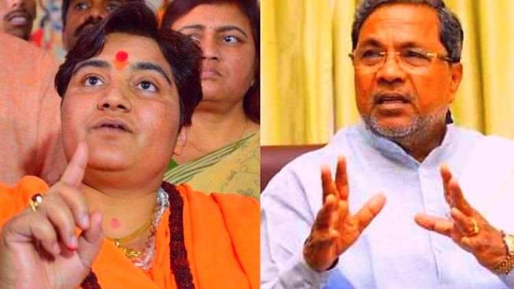 Pragya-Thakur-Is-A-Terrorist-Siddaramaiah-On-Godse-Is-Patriot-Row-India-Politics-DKODING