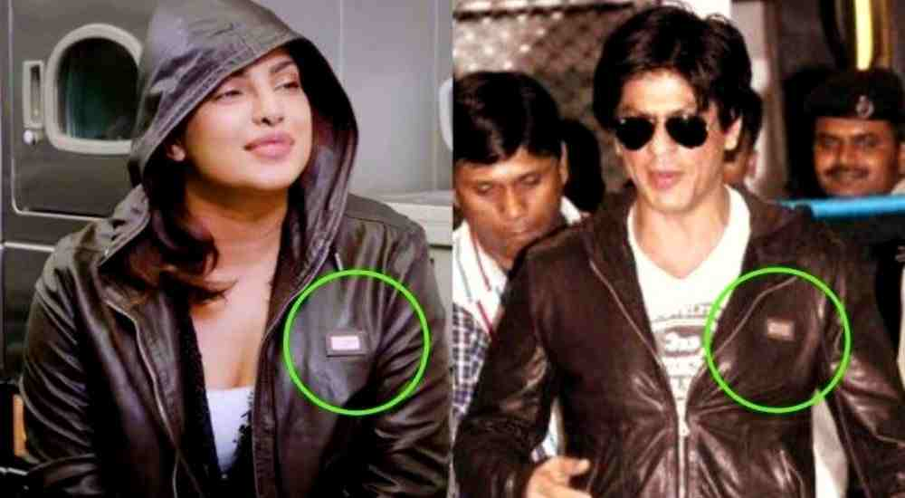 Priyanka and Shahrukh jacket DKODING