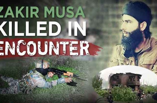 Pulwama-encounter-site-where-Zakir-Musa-was-hiding-video-DKODING