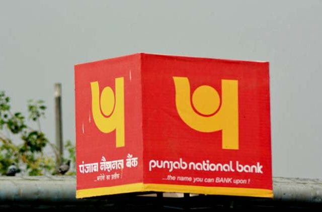 Punjab-National-Bank-PNB-Companies-Business-DKODING