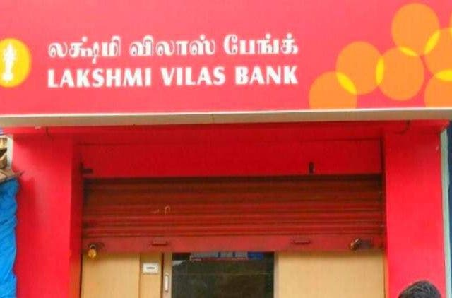 RBI-Action-Lakshmi-Vilas-Bank-Companies-Business-DKODING