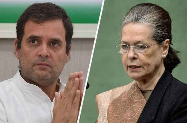 Rahul-And-Sonia-Won't-Decide-Next-Congress-Cheif-Videos-Dkoding