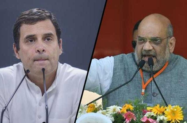 Rahul-Gandhi-Should-Clear-His-Stand-In-Front-Of-Country-HM-Amit-Shah-Videos-DKODING