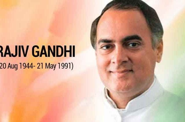 Rajiv-Gandhi-Birth-Anniverssary-Videos-DKODING