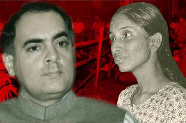 Rajiv-Gandhi-assassination-convict-Nalini-walks-out-of-prison-Videos-DKODING