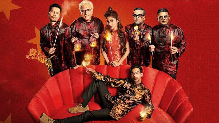 Made In China Trailer Released Bollywood DKODING