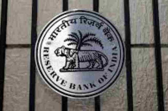 Rbi-Capital-Framework-Panel-Finalised-By-June-Economy-Money-Market-Business-DKODING
