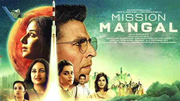 'Mission Mangal' struck positive chord with audience