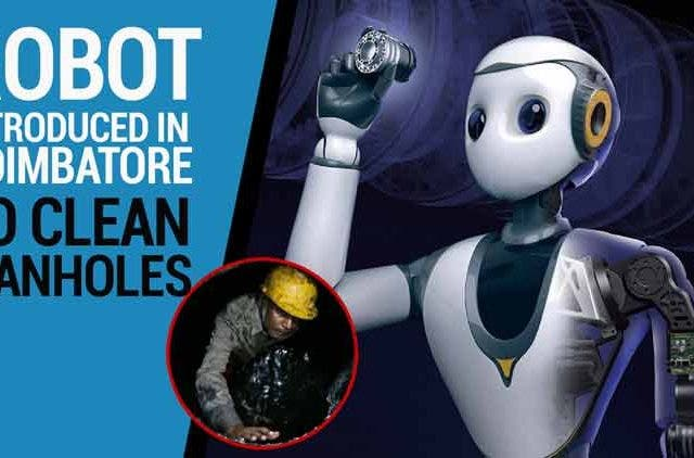 Robot-introduced-in-Coimbatore-to-clean-manholes-Videos-DKODING