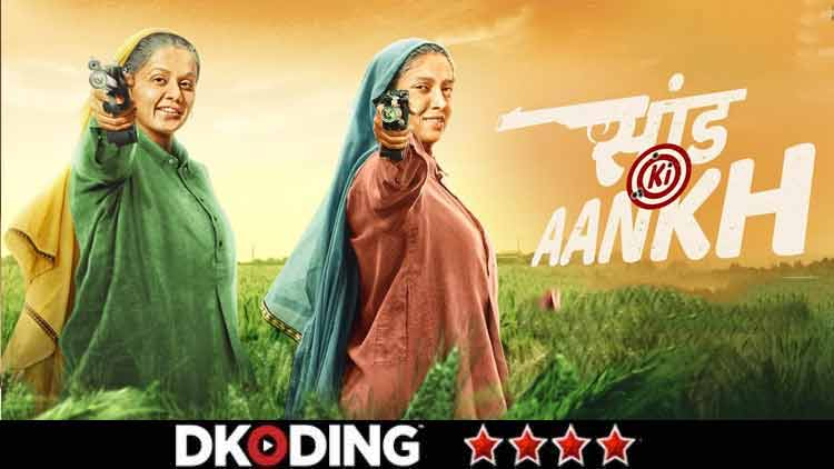 Saand-Ki-Aankh-Review-Bollywood-Entertainment-DKODING