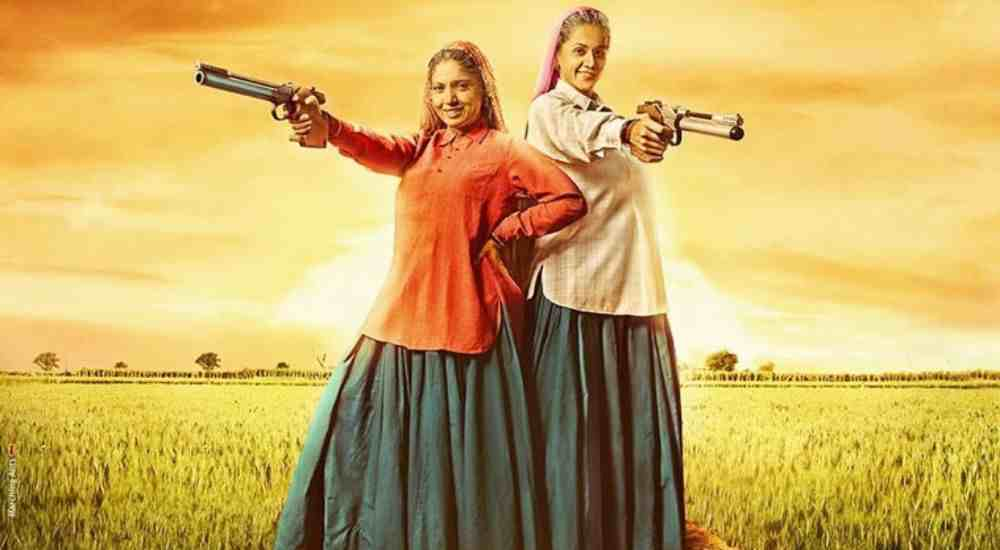 Saand-Ki-Aankh-Review-Entertainment-DKODING