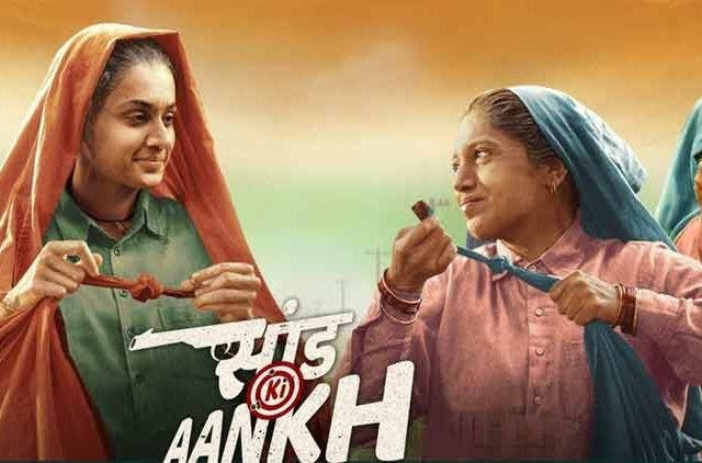 Saand Ki Aankh trailer out Bollywood DKODING