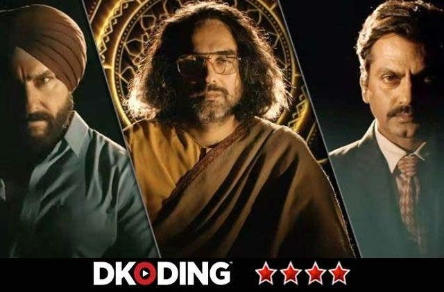 Sacred-Games-Season-2-Saif-Ali-Khan-Nawaz-Review-More-DKODING