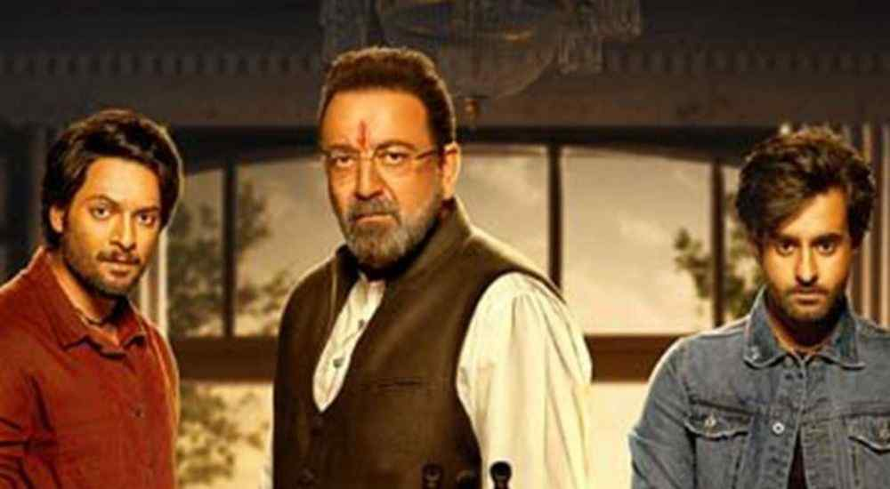 Sanjay Dutt-Ali Fazal-Movie Review-Bollywood-Entertainment-DKODING
