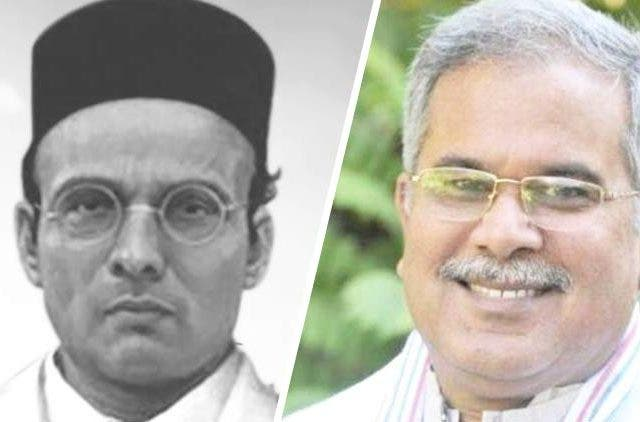 Savarkar responsible for divided India Bhupesh-India-Politics-DKOIDNG