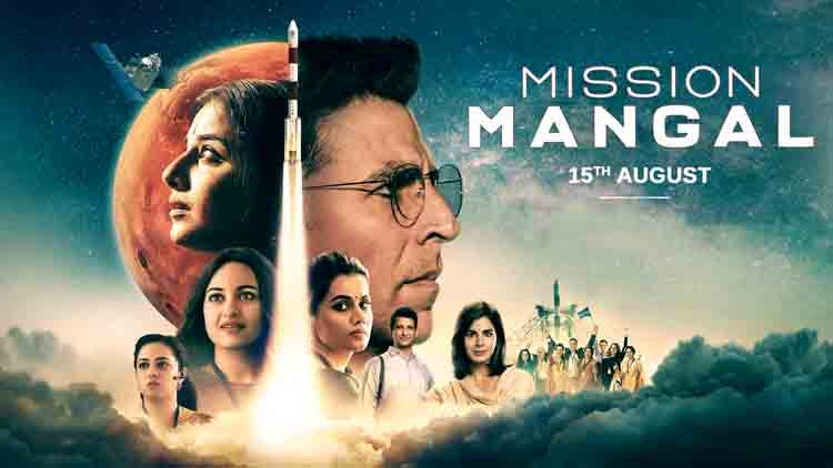 Second-Trailer-Of-Mission-Mangal-Entertainment-Bollywood-DKODING
