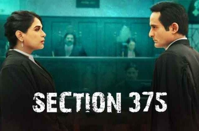 Section 375-Richa Chadha-Akshaye Khanna-Bollywood-Entertainment-DKODING