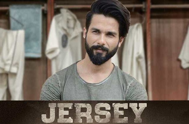 Shahid Kapoor to star in Hindi remake of 'Jersey' DKODING