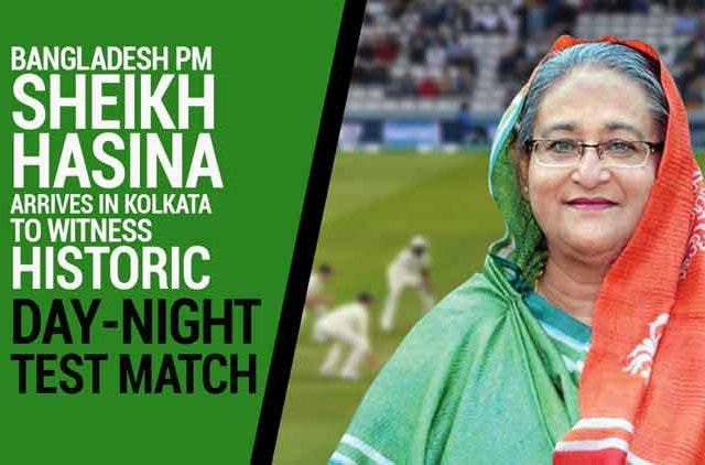 Sheikh-Hasina-arrives-in-Kolkata-Videos-DKODING