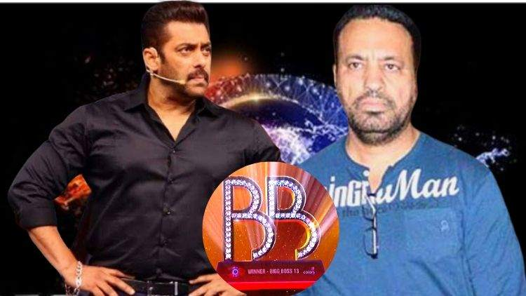Salman Khan's Bodyguard Shera Accidentally REVEALED The Winner Of Bigg Boss 13