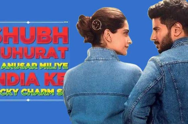 Sonam-Kapoor-First-Poster-From-The-Zoya-Factor-Entertainment-Bollywood-DKODING