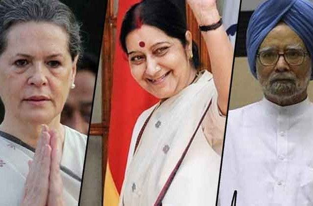 Sonia-GAndhi-Manmohan-Singh-Give-Last-Respect-To-Sushma-Videos-DKODING
