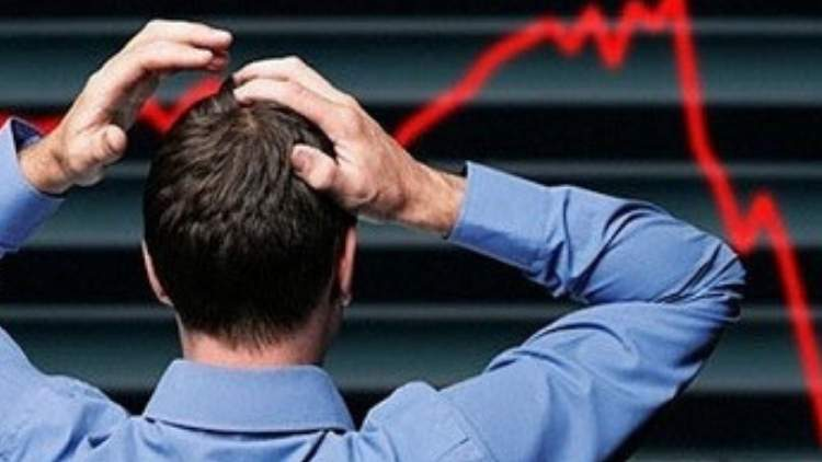 Stock-Markets-Opening-In-Red-Economy-Money-Markets-Business-DKODING