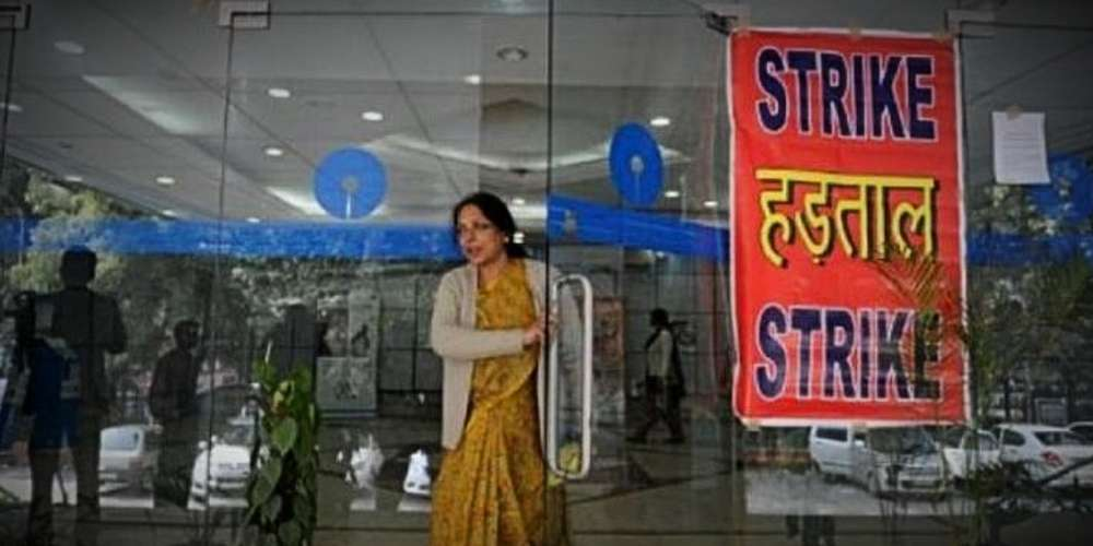 Tuesday  Strike Public Sector Bank More DKODING