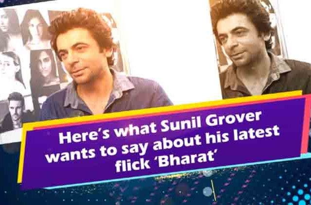 Sunil-Grover-Shares-His-Experience-In-Bharat-Videos-DKODING