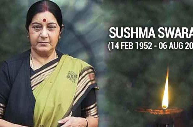 Sushma-Swaraj-Cremated-With-State-Honour-Videos-DKODING