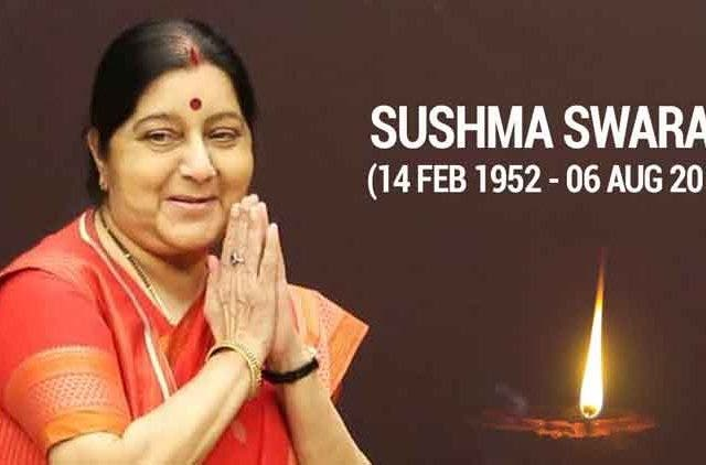 Sushma-Swaraj-cremated-Videos-DKODING