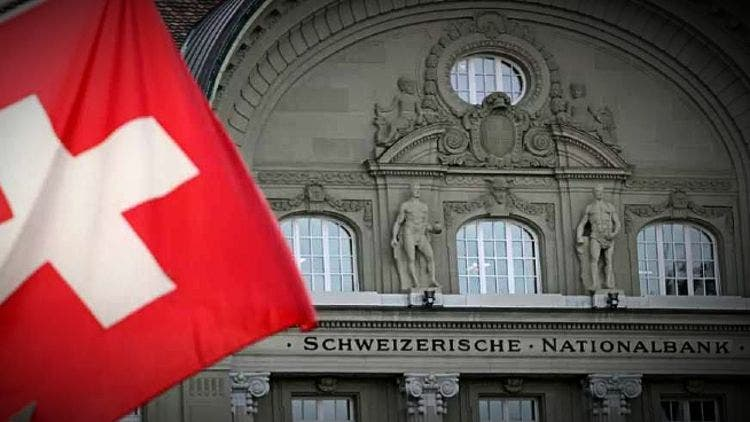 Swiss Bank Accounts Of Indians Shared By Switzerland Business DKODING