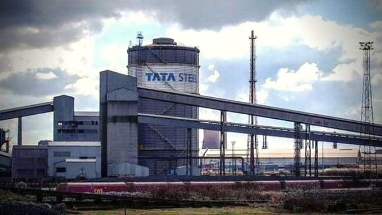 Tata-Steel-Divests-70-Pc-In-Thailand-Arm-To-Synergy-Metals-And-Mining-Fund-Companies-Business-DKODING