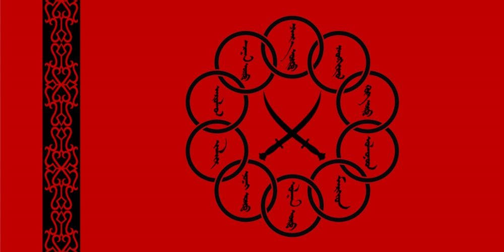 Flag of the Ten Rings | Hollywood | DKODING