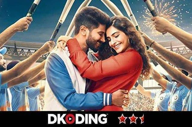 The Zoya Factor Movie Review - DKODING