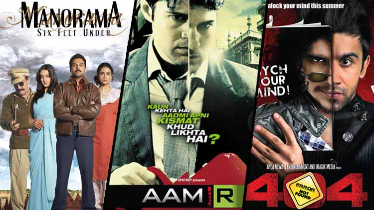 Five Bollywood thriller films to watch this weekend