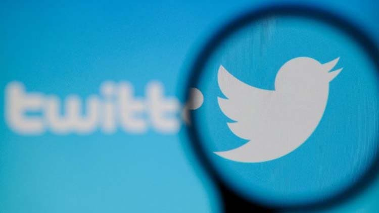 Twitter-Bug-May-Leaking-Your-Data-Videos-DKODING