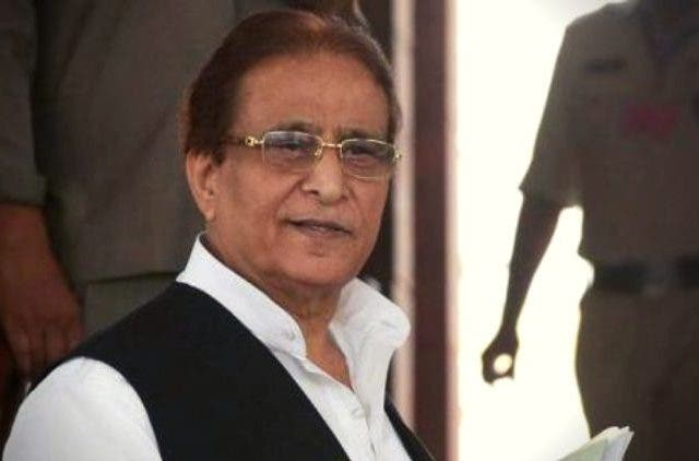 University-Looted-Women-Professors-Abused-For-Just-Bigha-Land-Azam-Khan-India-Politics-DKODING