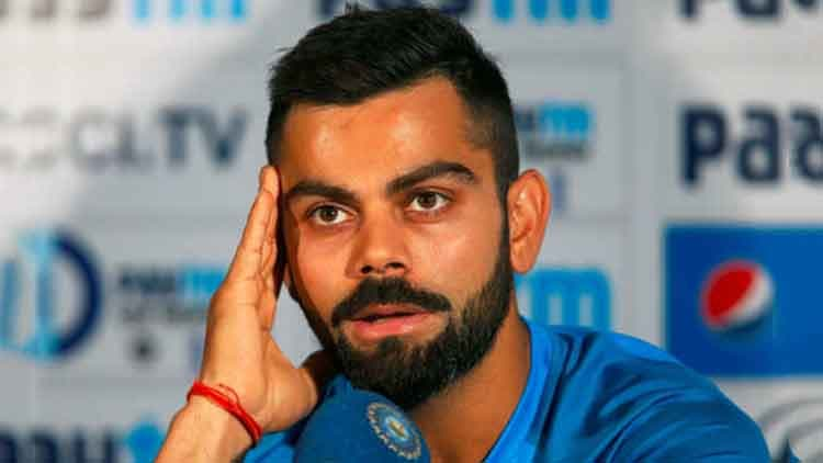 Virat-Kohli-Says-Priority-Is-To-Keep-Indian-Cricket-Team-On-Top-Videos-DKODING