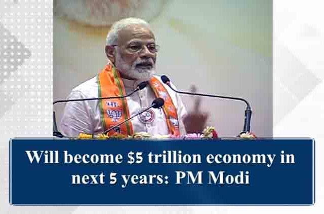 Will-Become-$5-Trillion-Economy-Videos-DKODING