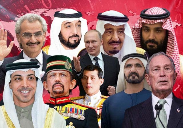 World's Top 10 Richest Politicians in 2021 with Combined net worth of 296 billion
