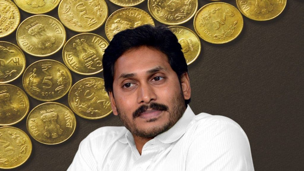 YS Jaganmohan Reddy - Richest Politicians In India 2020